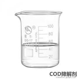 绿轩 有机废水处理方法,COD降解剂