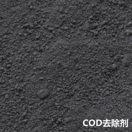 绿轩 COD废水专用药剂,COD去除剂