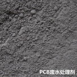 绿轩 PCB废水处理剂