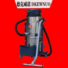 德克威诺 旋风分离式上下桶工业用吸粉尘颗粒焊渣木屑手动振尘强力吸尘器 DK3610