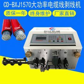 CD-1570��|�����C��X�o套裁��C�p�高速自�与����皮�C