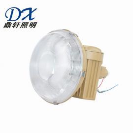 鼎轩照明无极灯泛光灯免维护节能防爆灯SBD1105-150W