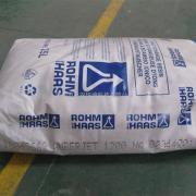 罗门哈斯陶氏 软化水设备食品级离子交换树脂软化树脂除盐树脂 DOWSR1LQPNa
