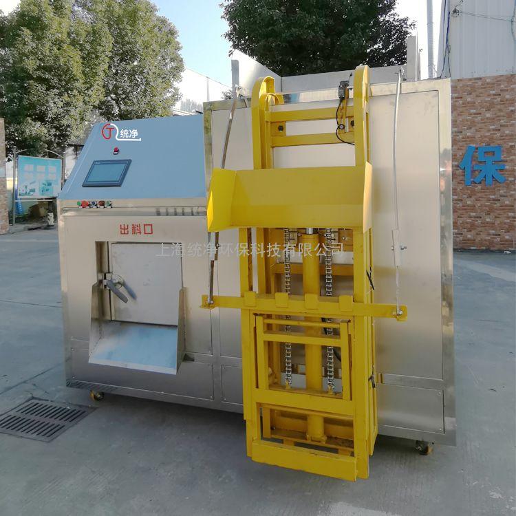 统净 餐厨垃圾、厨余垃圾、果蔬垃圾处理设备 TJSF-100F