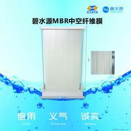 MBR中空�w�S膜一�代理商水�|��不污堵�m用于污水�理�S