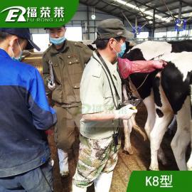 福�s�R 牛用�胎b超 K8