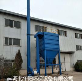 午阳环保10000风量电炉除尘器 过滤面积96平吸尘罩1平方需要用多大设备