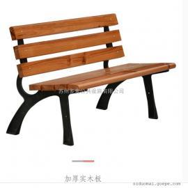 多麦 景观椅 公园长椅 款式定制 长凳