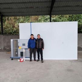 易立诺(YKP) 热泵空气能烘干机油菜烘干机 YK-240RD