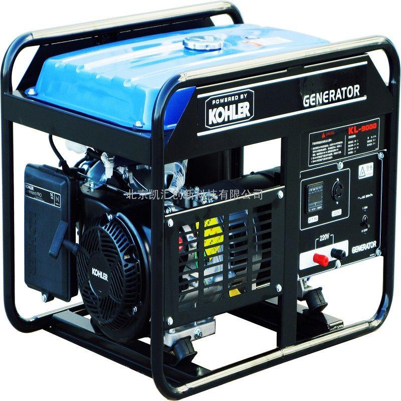 凯汇成 6kw 科勒动力 车载便携式汽油发电机 单叁相通用 KL9000T