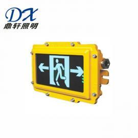 鼎轩照明LROEI5W8402消防应急标志灯具OK-BLZD-1