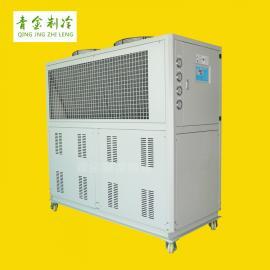 QX-20A 工业冷水机注塑成型模具降温 青金制冷