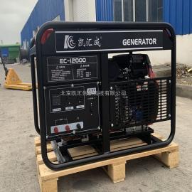 凯汇成 10kw 单相 电动 车载 便携式汽油发电机 gx630动力 EC12000