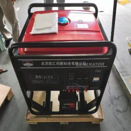 凯汇成 10kw 百力通动力 单叁相通用 车载汽油发电机 电动 BS3135