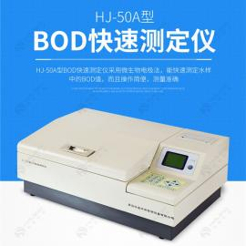 海晶 BOD快速�y定�x HJ-50A
