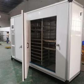 易立诺(YKP)家用热泵烘干机 小型烘干beplay手机官方生产工厂YK-72RD-30