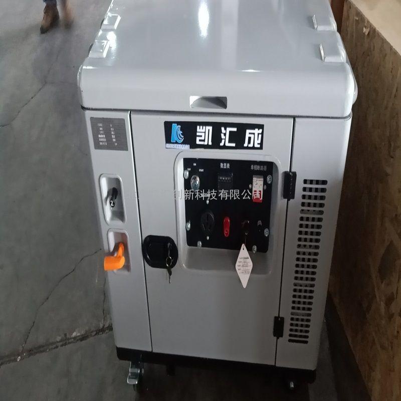 凯汇成 6kw 静音型汽油发电机 单叁相可选 电动 KH7660J
