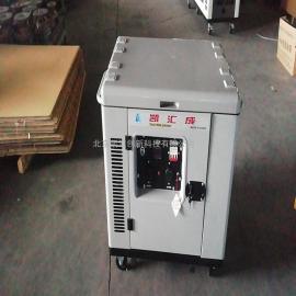 凯汇成 5kw 静音型柴油发电机 车载便携 单叁相可选 电动 KH6600CJ