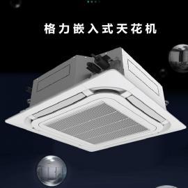 格力 天花机 商用中央空调3P 中央空调 格力天花机 KFR-72TW/(72320)NhCa-3