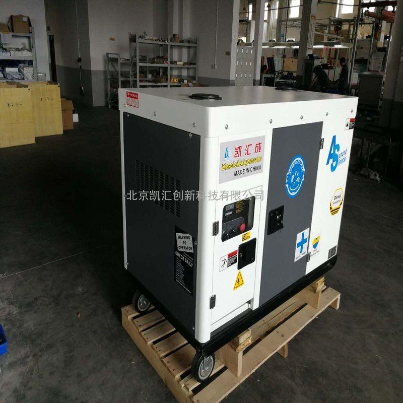 凯汇成 30KW 静音型柴油发电机 车载 电动 单叁相可选 KH36000CJ