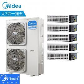 美的美的商用中央空调多联王MDV-V系列大多联系列 美的多联机MDV-200W/DSN1-8R0