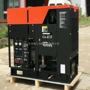 凯汇成 20KW 久保田动力 水冷车载柴油发电机 单相 稀土永磁电机 GA-J118