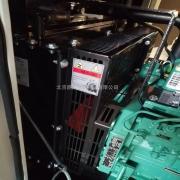 凯汇成 40kva 康明斯动力 全铜无刷电机 带保护 静音箱 底座油箱 HY-40GF