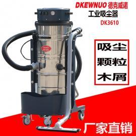 德克威诺车间吸铁屑工业吸尘器吸焊渣用分离式吸尘器DK3610