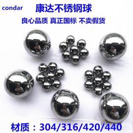 华信钢球 华信厂大量现货防锈好耐腐蚀不锈钢球不锈�珠 sdhx001