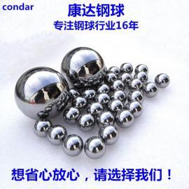 华信 厂商大量现货直供实心抛光镜面Q235碳钢球铁球 sdhx003