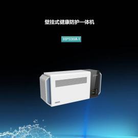 因朵HP520A-I�n案工作人�T防�o型壁�焓�艋��缇��C