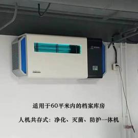 因朵 HP520A-I �底只��n案�旆勘�焓�艋�防�o�缇�一�w�C