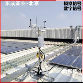 环境监测仪系统系统设备 DC-QX