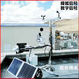 景区气象站系统设备 DC-QX