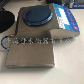 佳禾衡器高精度防爆电子秤,误差0.1g防爆桌秤ACS-JH-EX
