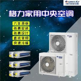 格力 商用中央空调风管机6HP 空调6P销售安装 格力风管机FGR14/D1Na-N4