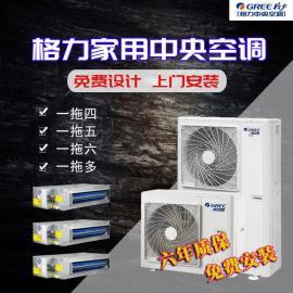 格力 1拖3中央空调 空调一拖三 变频多联机7匹 格力空调GMV-H160WL/A