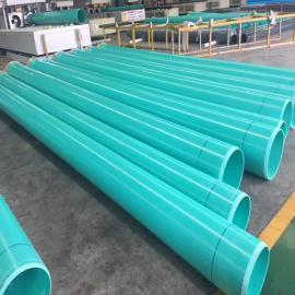 二郎神 PVC-UH排水管材及管件 De200-De2000