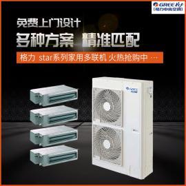 格力 户式多联机 变频风管机 别墅中央空调智睿系列 格力空调GMV-H160WL/C
