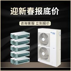 格力 中央空调主机 家用智睿多联机5HP一拖五 格力空调GMV-H120WL/C