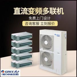 格力 变频空调一拖五风管机 智睿变容多联机6HP 格力GMV-H140WL/C