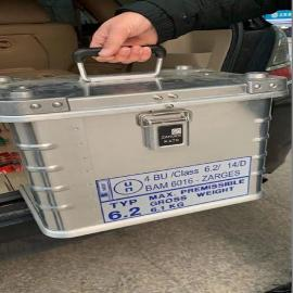ZARGES各大医院运输血液样本的运输箱K470