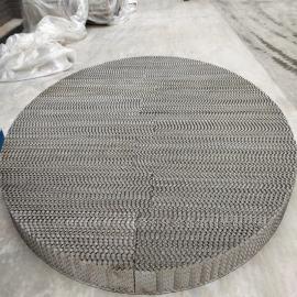科隆牌 PLUS型252Y孔板波纹也可作为油水分离聚结器填料
