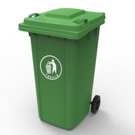 市政环卫挂车垃圾桶-小区加厚四分类果皮箱垃圾箱定制厂商