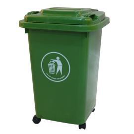 240L塑料垃圾桶-环保分类垃圾桶