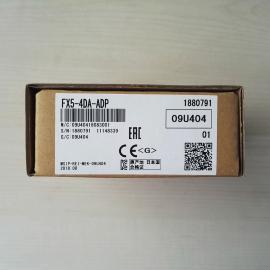 三菱FX5U系列PLC4通道模�M量模�KFX5-4DA-ADP