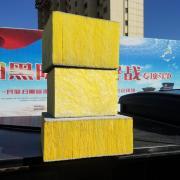 尚成外墙裹覆增强玻璃纤维板120mm