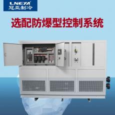 LNEYA 乙二醇制冷机 -45°C~ -10°C LJ-6W
