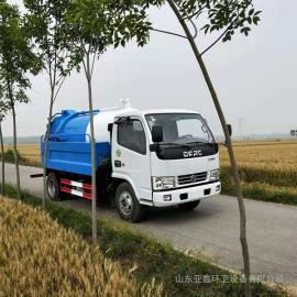 东风可上牌3+2清洗吸污车,全国免费送货上门,货到付款东风D6