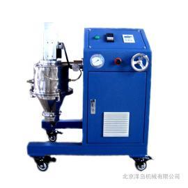 纳米粉体混合分散-超高速小型混合机 泽岛机械